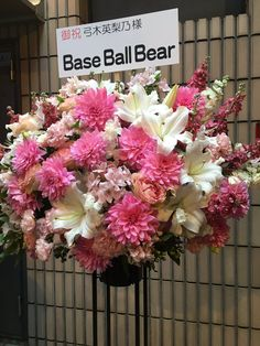 Floral Wreath, Wreaths, Plants, Floral Crown, Door Wreaths, Deco Mesh Wreaths, Plant, Floral Arrangements, Garlands