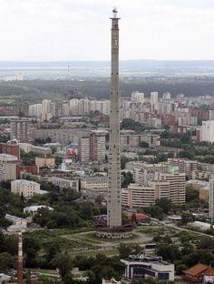 4torre yekaterinburg