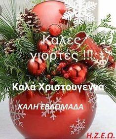 Christmas Wreaths, Christmas Bulbs, Merry Christmas, Xmas Wishes, Seasons, Holiday Decor, Home Decor, Noel, Merry Little Christmas