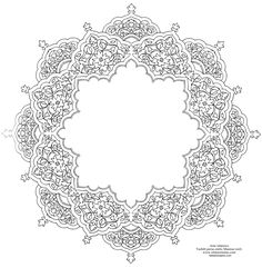 """Islamic Art - Tazhib Persian style """"Shams-e"""" -Sol-, holy places of Islam and the Prophet's Family (P). Motifs Islamiques, Islamic Motifs, Islamic Art Pattern, Arabic Pattern, Pattern Art, Persian Pattern, Persian Motifs, Arabic Calligraphy Art, Arabic Art"""