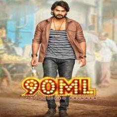 58 Best Naasongsmp3.info images | Telugu, Telugu movies, Songs