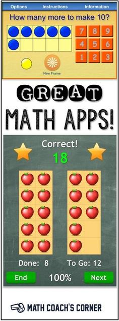 Check out these free or low-cost math apps!