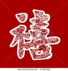 1000 most common chinese characters pdf