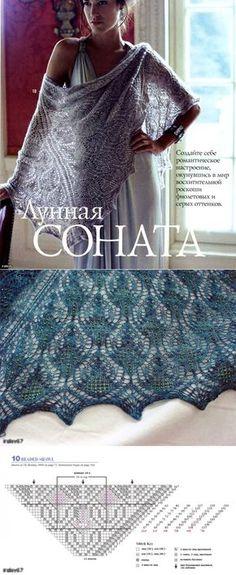шаль Knitted Shawls, Crochet Shawl, Knit Crochet, Lace Knitting, Knitting Stitches, Knitting Patterns, Tricot D'art, Shawl Patterns, Lace Scarf