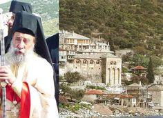 Αποτέλεσμα εικόνας για Αρχιμ. Γρηγόριου Καθηγούμενου της ιεράς Μονής Δοχειαρίου Blog, Blogging