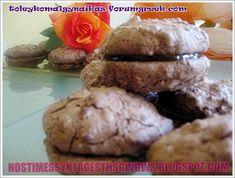 ΚΑΡΥΔΑΤΑ ΓΕΜΙΣΤΑ ΜΕ ΜΑΡΜΕΛΑΔΑ!!! - Νόστιμες συνταγές της Γωγώς! Cookie Dough Pie, Yams, Mashed Potatoes, Biscuits, Muffin, Dairy, Cheese, Cookies, Breakfast