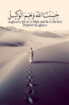 Quran Is Your Friend When You Are Alone - Google Search