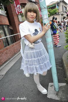 Magazine on Japanese street fashion, runway fashion and street culture. Japanese Streets, Japanese Street Fashion, Asian Fashion, Runway Fashion, Fashion Show, Daytime Outfit, Japan Street, Harajuku Girls, Punk