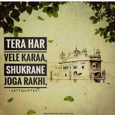 Sikh Quotes, Gurbani Quotes, Desi Quotes, Status Quotes, Punjabi Quotes, Wisdom Quotes, Qoutes, Punjabi Captions, Religious Photos