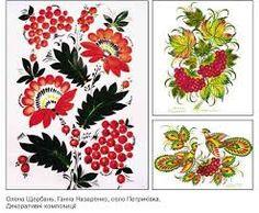 Картинки по запросу петриківський розпис квіти