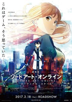 """""""Sword Art Online - Ordinal Scale"""" Film Gets New Main Visual by Mike Ferreira"""
