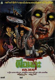 80's Thai Horror Movie Posters
