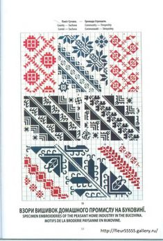 This Pin was discovered by Nat Folk Embroidery, Cross Stitch Embroidery, Embroidery Patterns, Cross Stitch Patterns, Seed Bead Patterns, Beading Patterns, Blackwork, Palestinian Embroidery, Cross Stitch Boards
