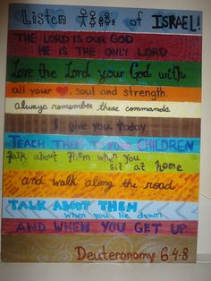 """This is my version inspired from the """"family rules"""" pin on this board - My daughter also made one (her's isn't quite done) Instead of writing rules we both wrote out one of our favorite Bible Verses - in this case I would call this one of my """"life verses"""" it really speaks to me - who I am and who I want to be.  We used painter's tape and taped off sections of canvas, then painted each section a different colour/pattern.  We wrote the verse on afterwards with permanent markers."""