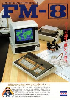 Due to how advanced they are, however, it can be difficult Alter Computer, Micro Computer, Retro Advertising, Vintage Advertisements, Retro Ads, Pc Gadgets, Retro Arcade Machine, Light Grid, Retro Typewriter