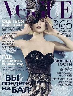Vogue Russia December 2006 - Querelle Jenssen