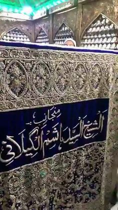 Muslim Pictures, Muslim Images, Islamic Pictures, Islamic Wallpaper Iphone, Mecca Wallpaper, Best Islamic Images, Islamic Videos, Ramadan Poster, Mecca Islam
