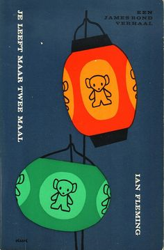book cover by Dick Bruna