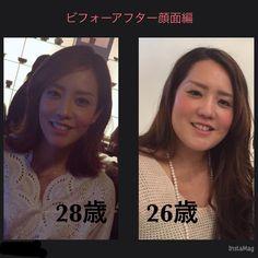 "MariIryu on Instagram: ""👯ビフォーアフター顔面編👯💕 人の顔は脂肪で結構変わるね😂👍🏻💓💖 長い間右側の顔だったはずなのに、今では自分の顔とは思えない😂🙄❤️笑 今の方が若く見える😆💓?← 輪郭が全然違う👀✨ 顔全体小さくなったから目とかのパーツが大きく見える🤗💖…"" Fitness Diet, Health Fitness, Ab Diet, Lose Weight, Weight Loss, Epic Fail Pictures, Weight Control, Body Inspiration, Health Diet"