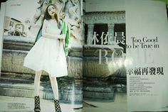 Bella 儂儂 Taiwan April 2016, Ariel Lin 林依晨