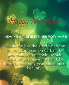 new year 2017 wishes for wife