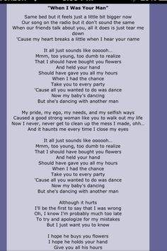 "Bruno Mars's song ""when i was your man"" lyrics <3 this song so muchhh!!"