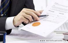 Обязательная сертификация: объекты и особенности процедуры.