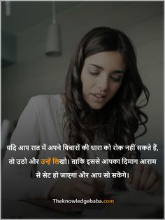 Morals Quotes, True Feelings Quotes, Fact Quotes, Love Facts, Real Facts, Unique Facts, General Knowledge Facts, Knowledge Quotes, Gernal Knowledge