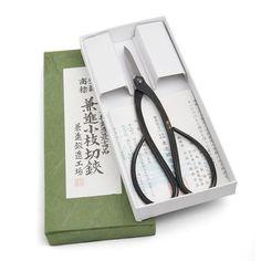 Kaneshin Trimming Scissors, 190mm - Tools - Bonsai Tree - 1