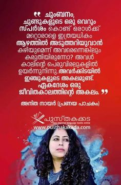 Story Quotes, Love Quotes, Malayalam Quotes, Books Online, Poetry, Language, Life, Qoutes Of Love, Quotes Love