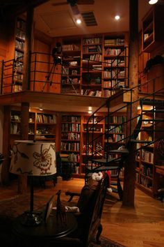 *drools* i will have a library room one day.