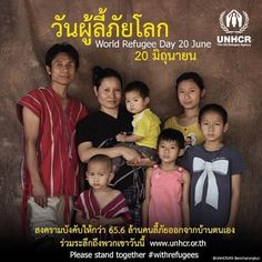 The number of refugees in the world is the highest ever seen. Wars and persecutions forced 65.6 million people to flee their homes.  On the World Refugee Day please stand together #withrefugees. Sign petition today at www.unhcr.or.th. #WorldRefugeeDay UNHCR/@kitb #thebigchill #lifestylemagazine #expatmagazineinthailand #bangkokandbeyond #thailand #from #instagram #thebigchilli #bangkokandbeyond #expatmagazine #thailand