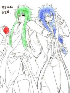 Saint seiya the lost canvas kardia and degel switching outfits