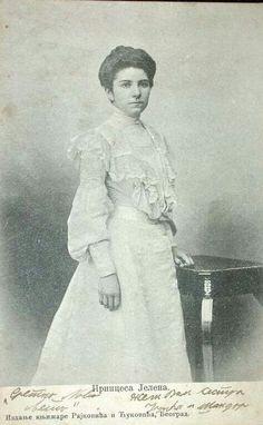 "Princess Elena Petrovna Romanova of Russia. ""AL"""