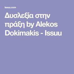 Δυσλεξία στην πράξη by Alekos Dokimakis - Issuu School