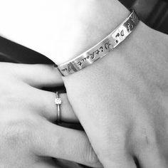 """I couldn't say """"I do"""" without you! Ga je trouwen en ben je op zoek naar een bijzonder cadeau voor jouw getuige of ceremoniemeester? Geef een unieke armband met persoonlijke tekst!"""