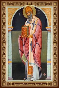Byzantine Icons, Orthodox Icons, Religion, Faith, Painting, Saints, Painting Art, Paintings, Loyalty