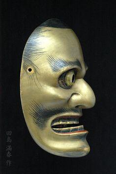 """釣眼(田島滿春作) Noumen """"Tsurimanako"""" by Tajima Mitsuharu Japanese Mask, Mask Ideas, Beautiful Mask, Project 4, Masks Art, Japanese Tattoos, Masquerade, Art History, Halloween Face Makeup"""