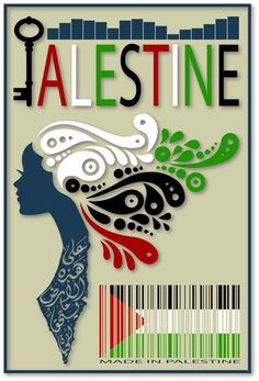 By Palestinian artist: Rami Razouk
