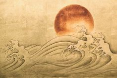 """Detail. Japanese Two-Panel Screen """"Red Sun and Waves."""" 1900."""
