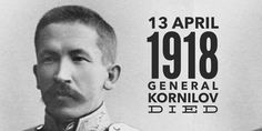 Summary of Kornilov Affair. It was an attempt by General Kornilov to overthrow the Provisional Government, that was a disappointment to everyone. Affair, History, Historia