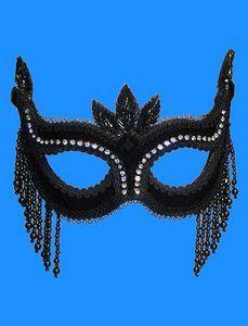 How to Make a Masquerade Mask thumbnail