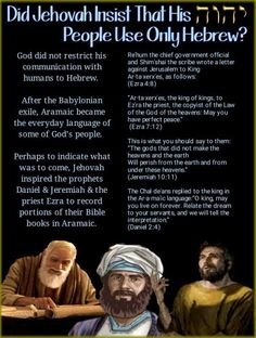 """Reʹhum the chief government official and Shimʹshai the scribe wrote a letter against Jerusalem to King Ar·ta·xerxʹes, as follows: (Ezra 4:8) """"Ar·ta·xerxʹes, the king of kings, to Ezʹra the priest, the copyist of the Law of the God of the heavens: May you have perfect peace."""" (Ezra 7:12) This is what you should say to them: """"The gods that did not make the heavens and the earth Will perish from the earth and from under these heavens."""" (Jeremiah 10:11) The Chal·deʹans replied to the king in the…"""