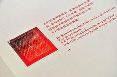 18 realms by Derrick Li Hua, via Behance