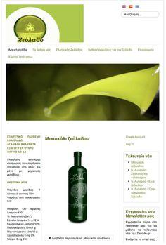 Ζεόλαδο.  http://zeolado.gr/el/