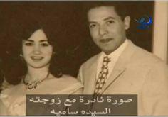 مصطفى محمود مع زوجتة Egyptian Newspaper, Arab Celebrities, Old Egypt, Rare Photos, Islamic Art, Change The World, Peace And Love, Famous People, The Past