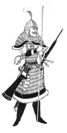 chinese armor and weapons | ... armour - Ancient Chinese Arsenal - China History Forum, Chinese