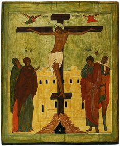 The Andrei Rublev Museum of Early Russian Art. Black Hebrew Israelites, Crucifixion Of Jesus, Biblical Hebrew, 12 Tribes Of Israel, Byzantine Art, Orthodox Icons, Russian Art, Serbian, Jesus Christ