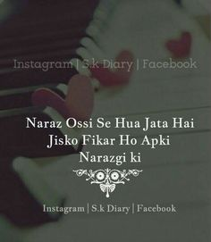 Fb Quotes Dear Diary Se Beautiful And Inspiring Love Quotes And Thoughts .