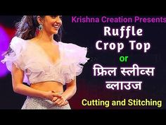 Ruffle Crop Top    फ्रिल स्लीव्स ब्लाउज    Model Blouse Stitching    Krishna Creation - YouTube Latest Top Designs, Crop Top Designs, Fancy Blouse Designs, Blouse Neck Designs, Blouse Patterns, Sleeves Designs For Dresses, Sleeve Designs, Stitching Dresses, Dress Making Patterns